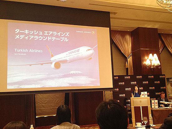 ターキッシュ エアラインズ、日本人誘致に向け安全性をアピール