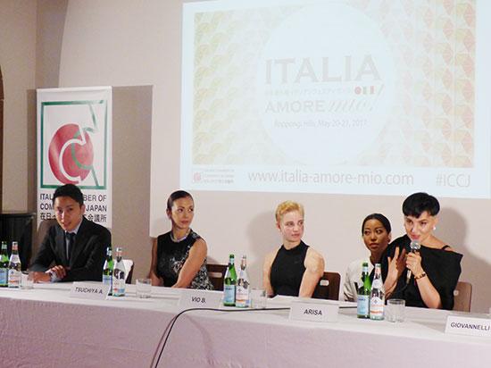 いよいよ明日から開催「イタリア・アモーレ・ミオ!」