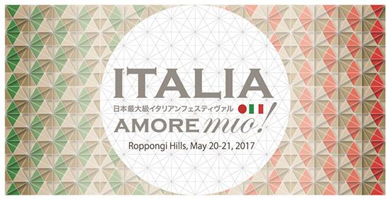 「イタリア・アモーレ・ミオ!」が今年も戻ってくる!