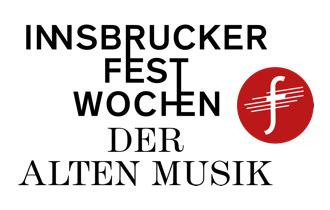 古楽器の音色が楽しめるインスブルックの音楽祭