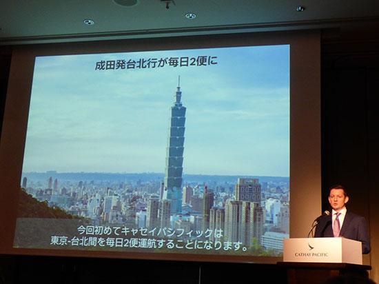 キャセイ、台北経由の成田/香港便が毎日2便に!
