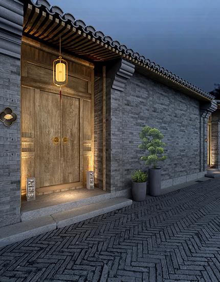MO Qianmen Beijing Entrance
