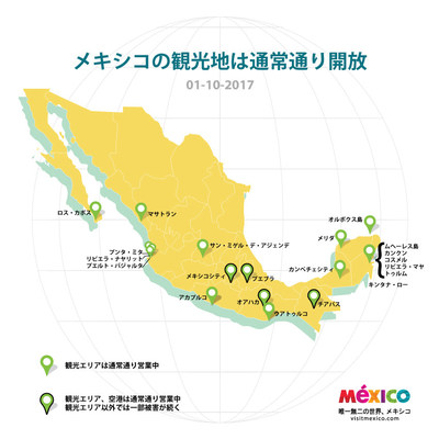 1977917-Mexico-Map-Japanese