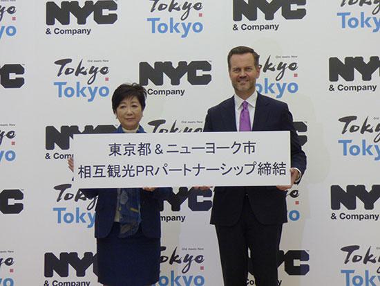 「Tokyo & NYC 相互観光PRパートナーシップ」を締結