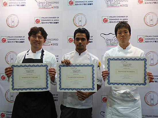 第8回イタリア料理コンクール、優勝者決定!