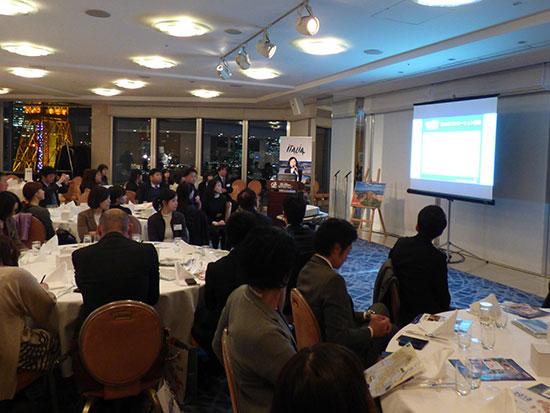 イタリア政府観光局(ENIT)がB2Bセミナーを開催
