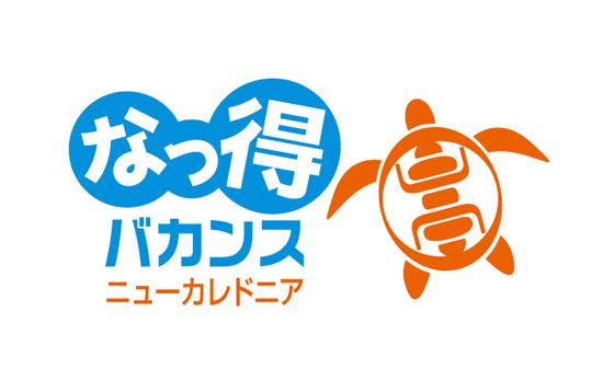 NewCaledonia_Campaign_Logo