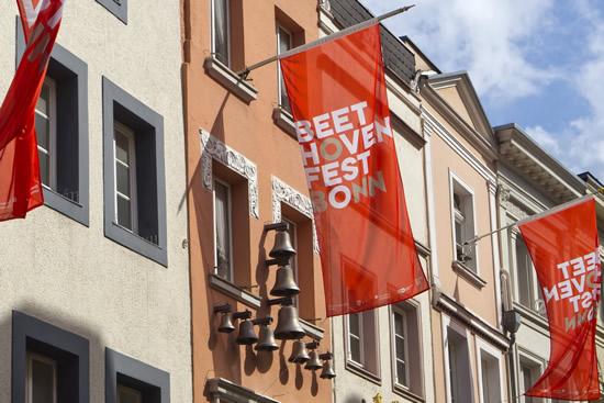 生誕250年まであと2年! ボンで楽しむ「ベートーヴェン音楽祭」