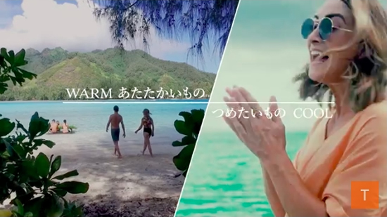タヒチ観光局がグローバルキャンペーン「#TakeMeToTahiti」を実施