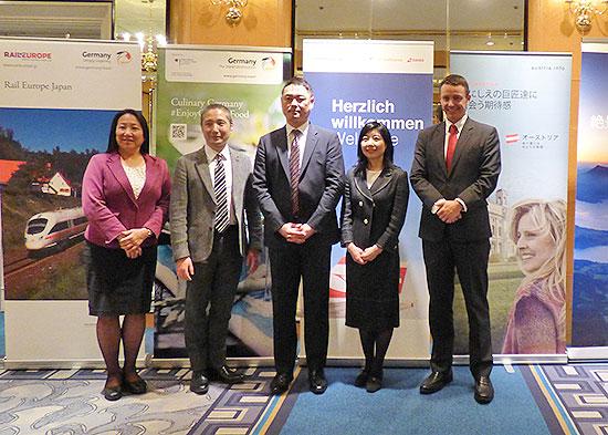 オーストリア・ドイツ・スイスの政府観光局が共同でB2Bセミナーを開催