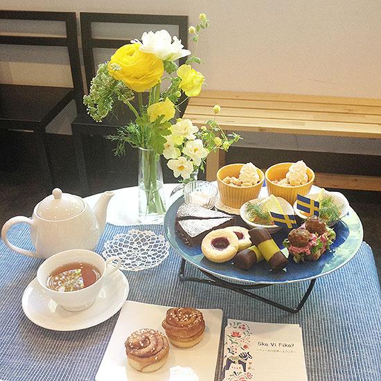 スウェーデンのお茶文化「フィーカ」の世界へようこそ