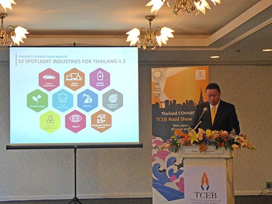 タイコンベンション&エキシビションビューロー、最新のMICE政策を発表
