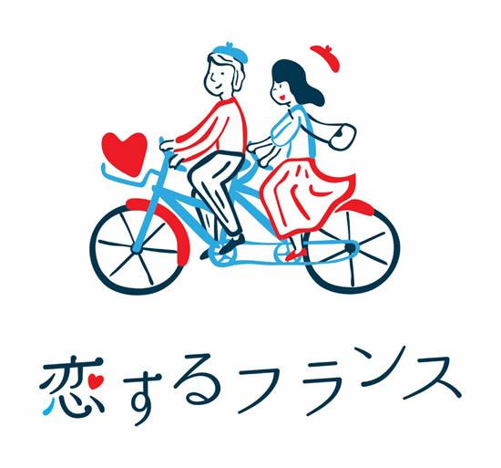 フランス観光開発機構が新キャンペーン「恋するフランス」を発表