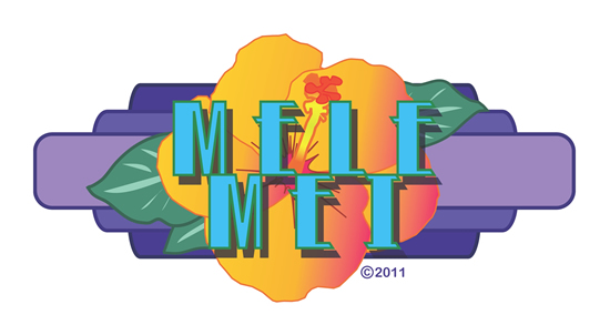 アウトリガー・リーフ・ワイキキ・ビーチ・リゾートで「メレ・メイ」のコンサートシリーズを開催