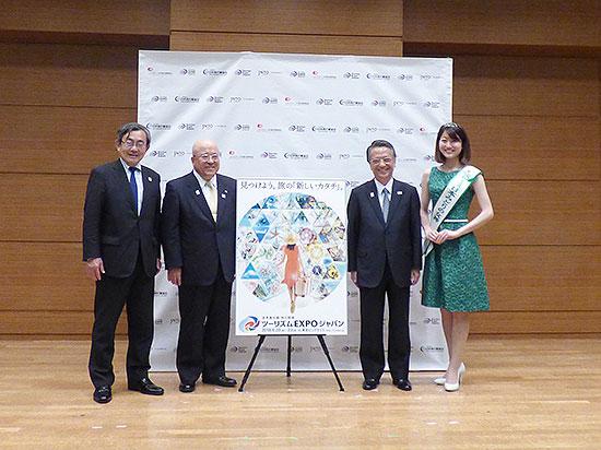 世界最大級の旅の祭典「ツーリズムEXPOジャパン 2018/2019」の概要が発表 2019年は大阪で初開催