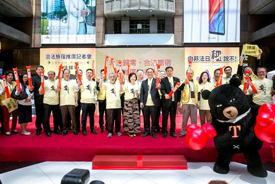 台湾交通部観光局、違法な宿泊施設の撲滅を宣誓
