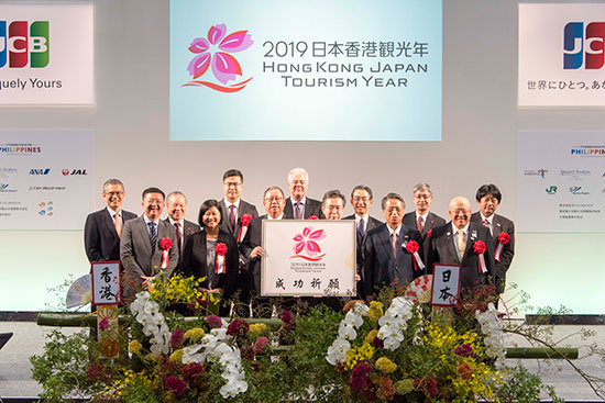 Hong-Kong-2019-ceremony