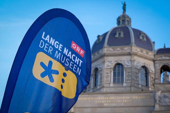 オーストリアで年に1度の文化イベント「ミュージアムの長い夜」