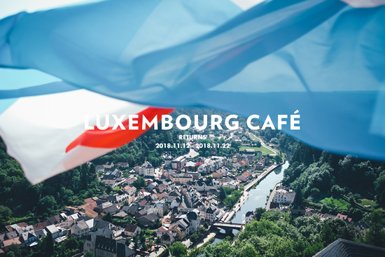luxembourg-cafe-01