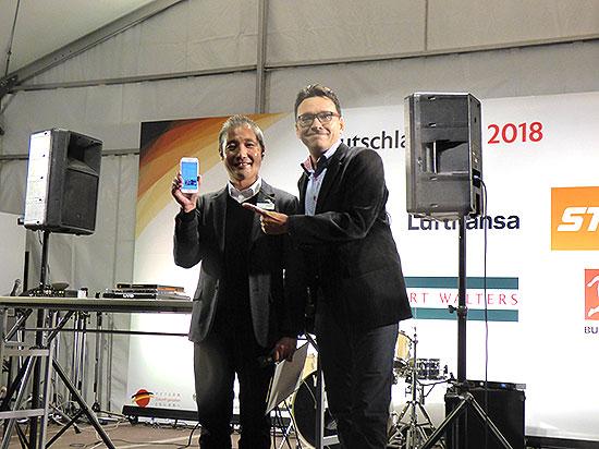 ドイツ観光局 #EnjoyGermanFood ツイートキャンペーンの入賞者を発表