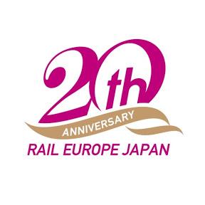 レイルヨーロッパジャパン、設立20周年を記念したショートムービーを公開