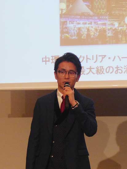 HKG2019_Fujimori_07