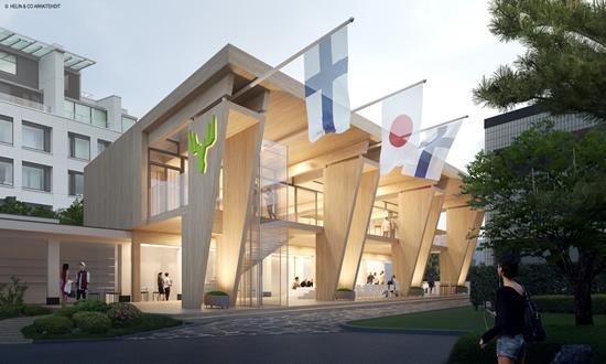 駐日フィンランド大使館、『TOKYO 2020』に向けて大使館の敷地内に「メッツァ・パビリオン」をオープン!