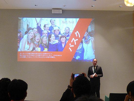 スペイン政府観光局、ターキッシュ エアラインズと「ビルバオ&ビスカヤ ワークショップ」を共催