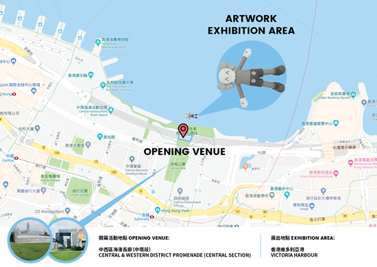 KAWS HKG2019 Map