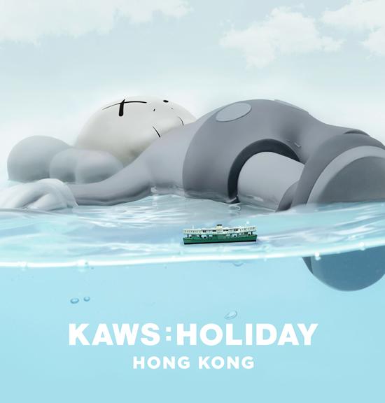 香港のビクトリア・ハーバーに「KAWS:HOLIDAY」プロジェクト過去最大フィギュアが出現!
