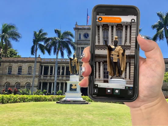 ハワイ州観光局がARデジタル・スタンプラリー「発見 ハワイ」を開始