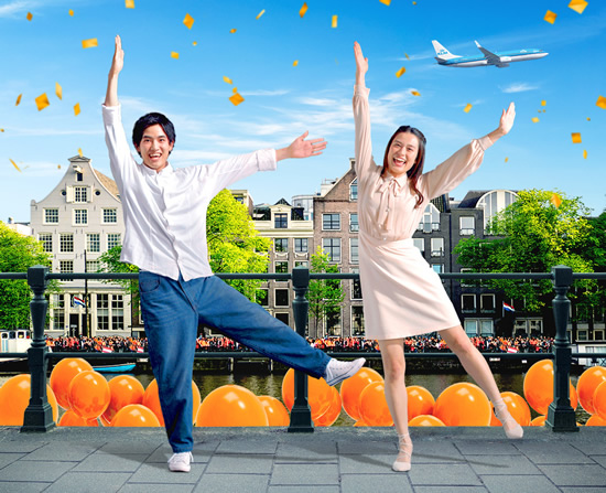 KLMオランダ航空、新元号「令和」を記念したSNS投稿キャンペーンをスタート!