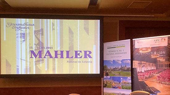 Mahler-Leipzig-2021
