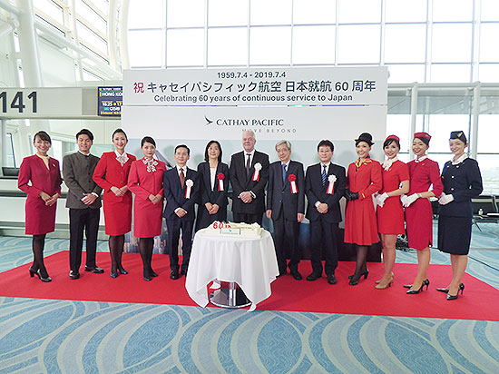 キャセイパシフィックが日本就航60周年で記念式典 「60」にちなんだ特別運賃の販売も