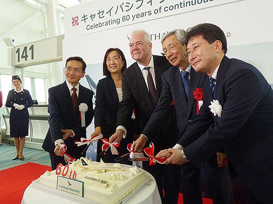 CX_60th_Anniversary_10