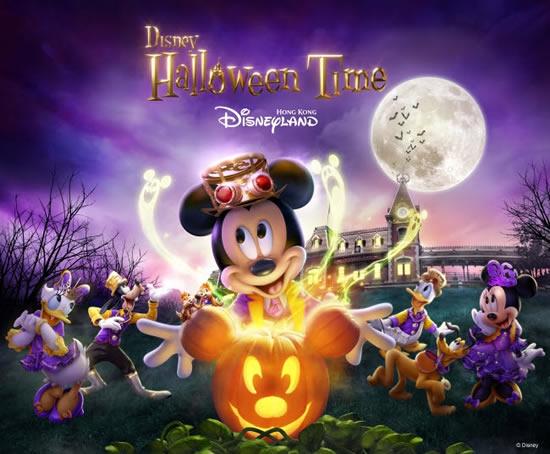 HKG Disney Halloween Time