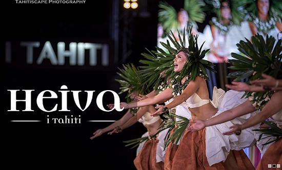 タヒチ島でポリネシア伝統の祭り「第137回 ヘイバ・イ・タヒチ」開催