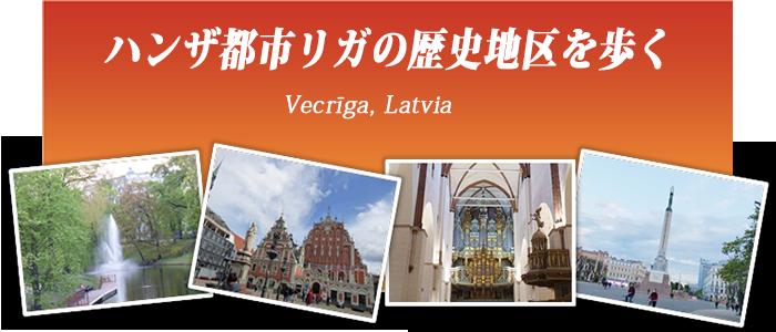 Title-Old-Riga-4