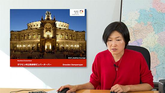 ドイツ観光局がオンラインセミナー「ウェビナー」を開始! 第1弾では「音楽の国ドイツ」にフォーカス