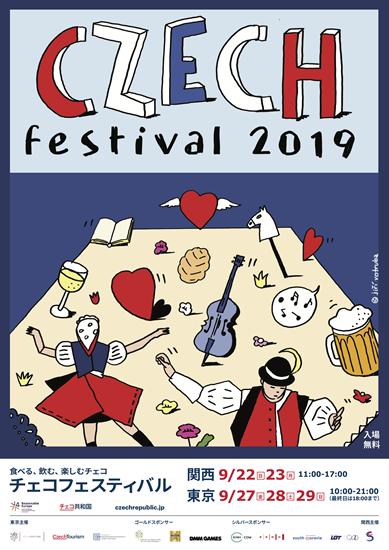 Czech Festival 2019