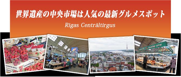 Title-Central-Market