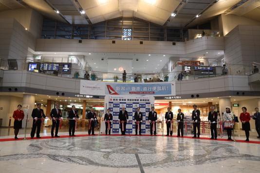 キャセイパシフィック、新潟/香港線に季節定期便の初便を運航