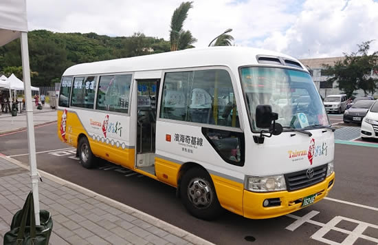 Coastal Keelung Shuttle Bus
