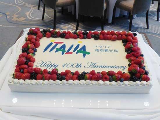 イタリア政府観光局が設立100周年で祝賀レセプションを開催 次の100年に向け「Made in Italy」をアピール