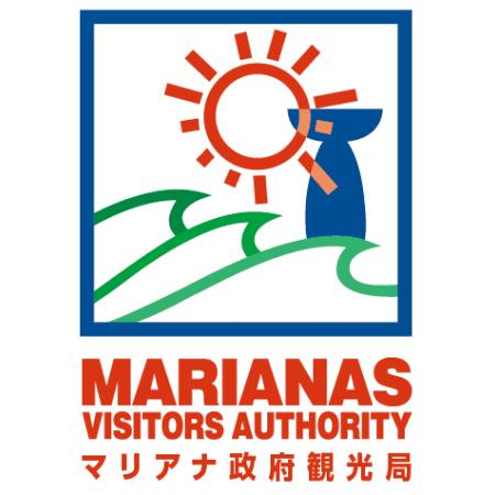サイパン入国に関する誤報、および北マリアナ諸島自治連邦区における新型コロナウイルスに関する対応について