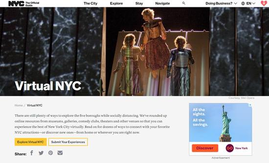 NYC 文化関連施設などが仮想体験できる「バーチャル NYC」を開設