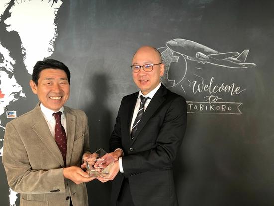 旅工房が「ASEANツーリズム・アワード・ジャパン2019」でメコン賞を獲得