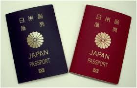 東京都、5月11日より旅券交付窓口業務の時間短縮を発表