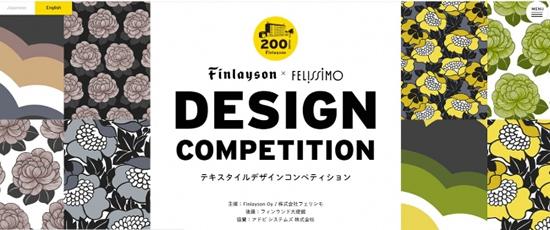 FINLAYSON 200