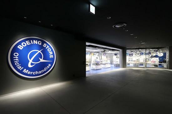 Centrea Boeing Store